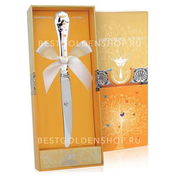 """Нож детский """"Звезда"""" с позолотой, арт.: 498НЖ05002"""