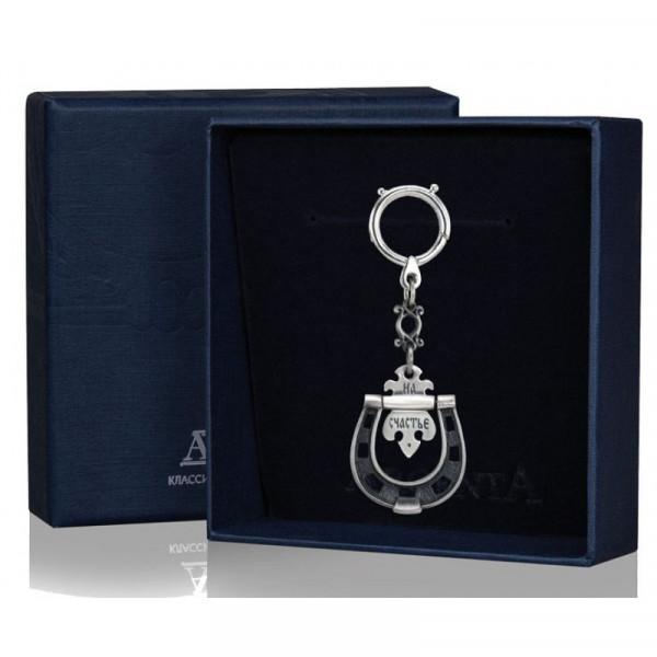 """Брелок для ключей """"Подкова на счастье"""", арт.: 904БР15006"""