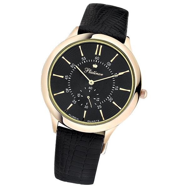 Мужские золотые часы «Олимп» Арт.: 10230.504