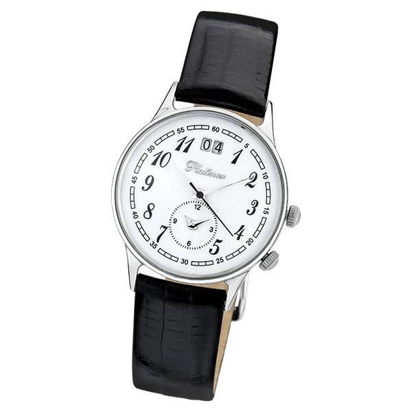Мужские серебряные часы «Венеция» Арт.: 42300.105