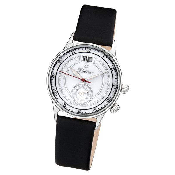 Мужские серебряные часы «Венеция» Арт.: 42300.128