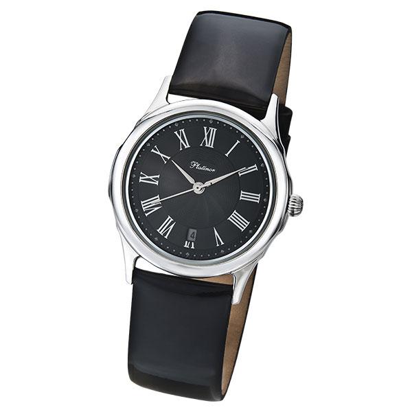 Мужские серебряные часы «Рандеву» Арт.: 46200.515