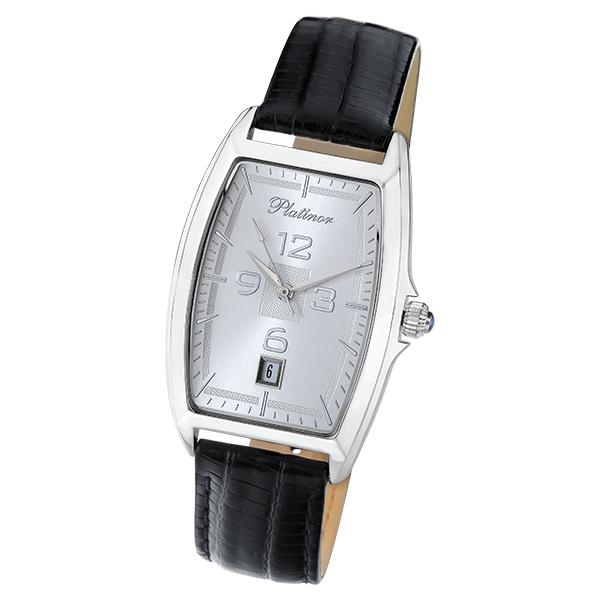 Мужские серебряные часы «Бостон» Арт.: 47700.210