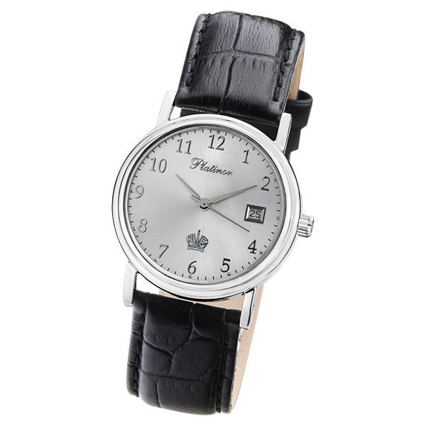 Мужские серебряные часы «Витязь» Арт.: 50600.205