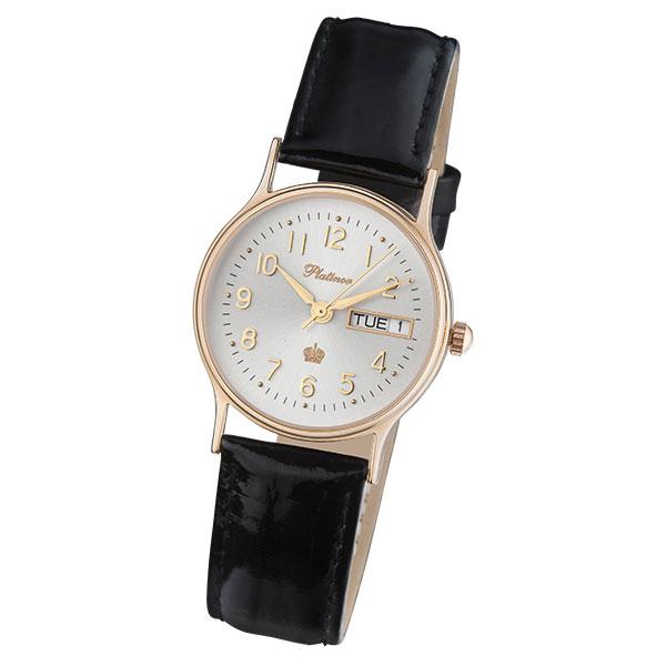 Мужские золотые часы «Восход» Арт.: 50750.205