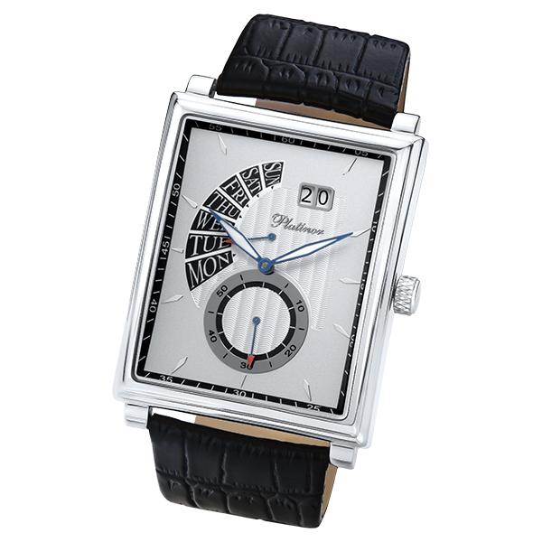 Мужские серебряные часы «Арсенал» Арт.: 51700.228