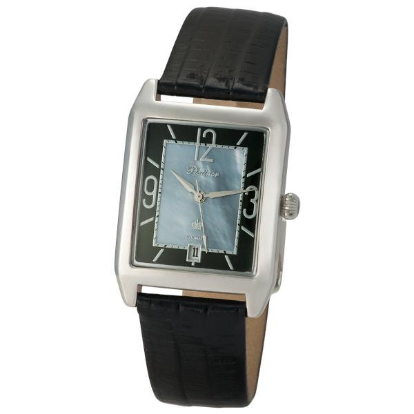 Мужские серебряные часы «Алтай» Арт.: 51900.513