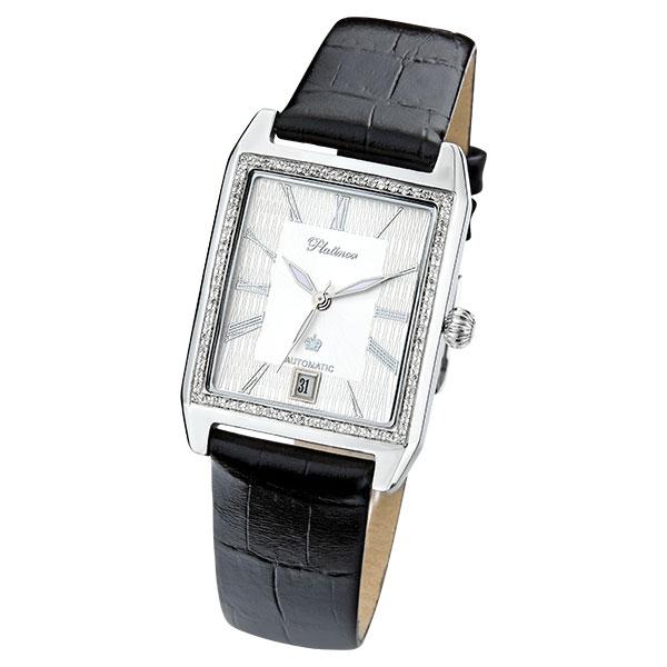 Мужские серебряные часы «Алтай» Арт.: 51906.221