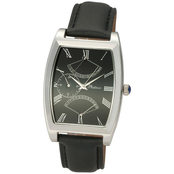 Мужские серебряные часы «Дипломат» Арт.: 52500.521