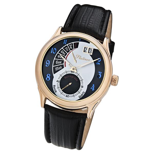 Мужские золотые часы «Посейдон» Арт.: 52750.508