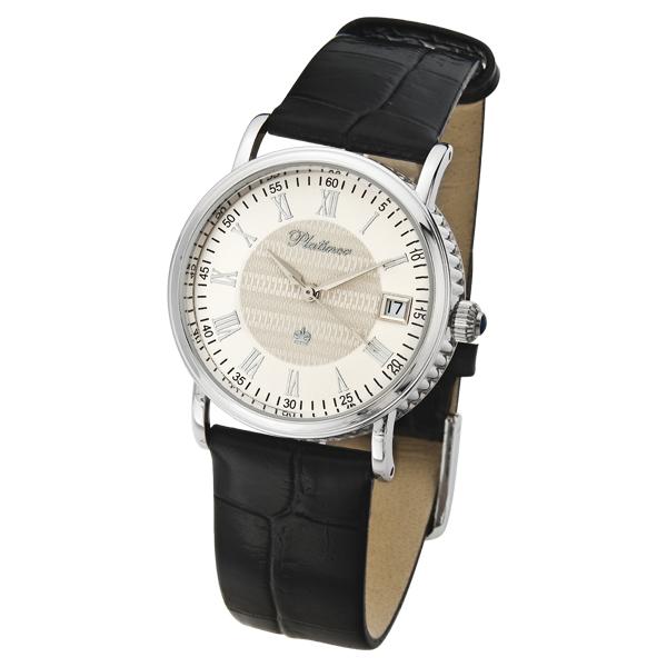 Мужские серебряные часы «Нептун» Арт.: 53500.221