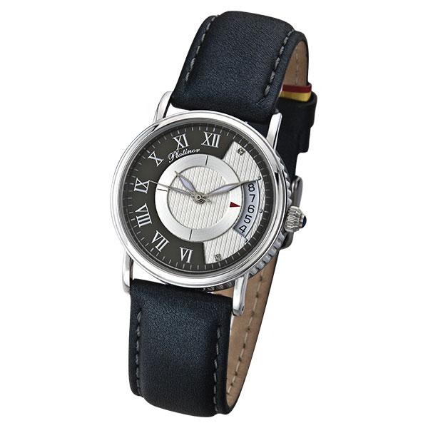 Мужские серебряные часы «Нептун» Арт.: 53500.528