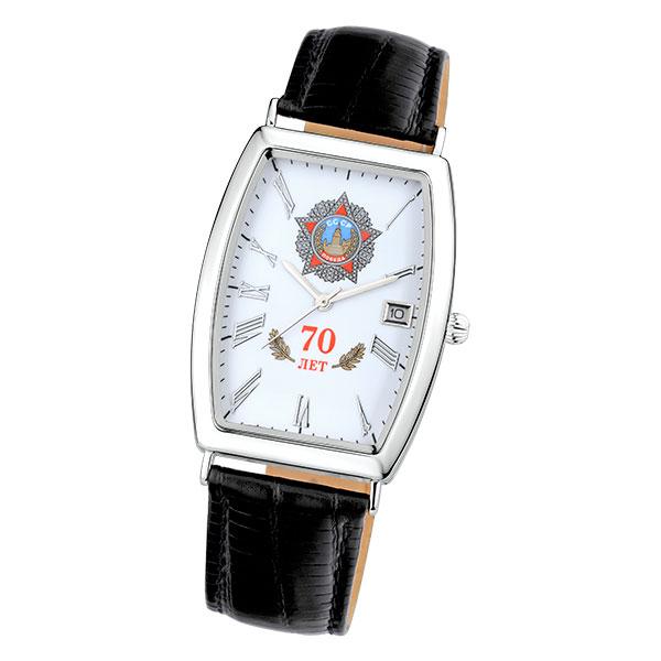 Мужские серебряные часы «Балтика» Арт.: 54000.190