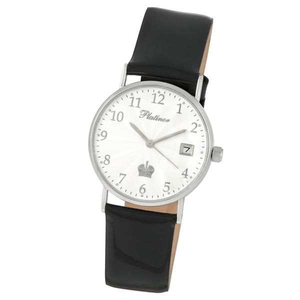 Мужские серебряные часы «Горизонт» Арт.: 54500.111