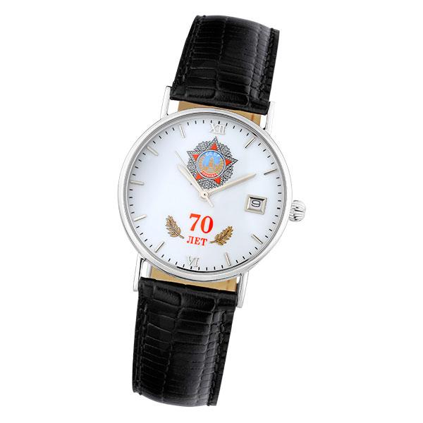 Мужские серебряные часы «Горизонт» Арт.: 54500.190