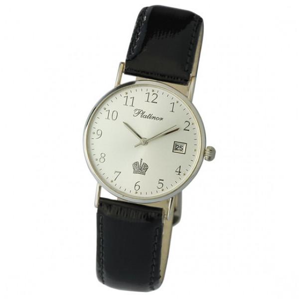 Мужские серебряные часы «Горизонт» Арт.: 54500.205