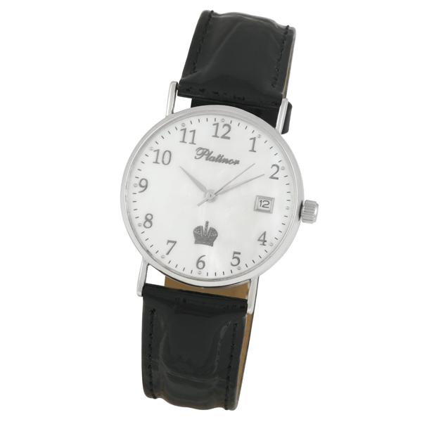 Мужские серебряные часы «Горизонт» Арт.: 54500.305