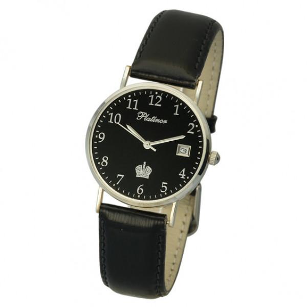 Мужские серебряные часы «Горизонт» Арт.: 54500.505