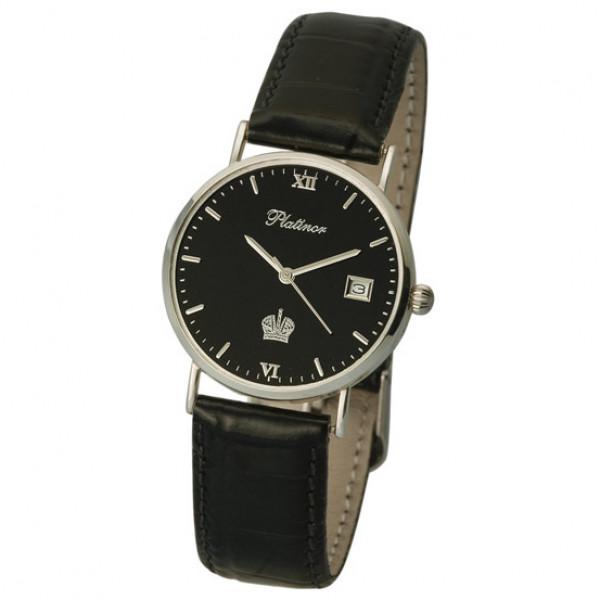 Мужские серебряные часы «Горизонт» Арт.: 54500.516