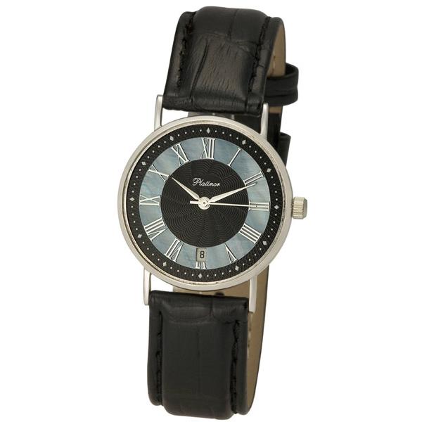 Мужские серебряные часы «Горизонт» Арт.: 54500.517