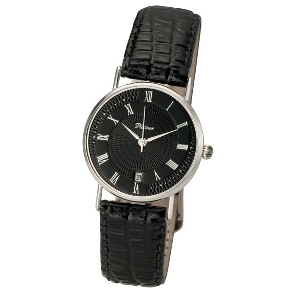 Мужские серебряные часы «Горизонт» Арт.: 54500.518
