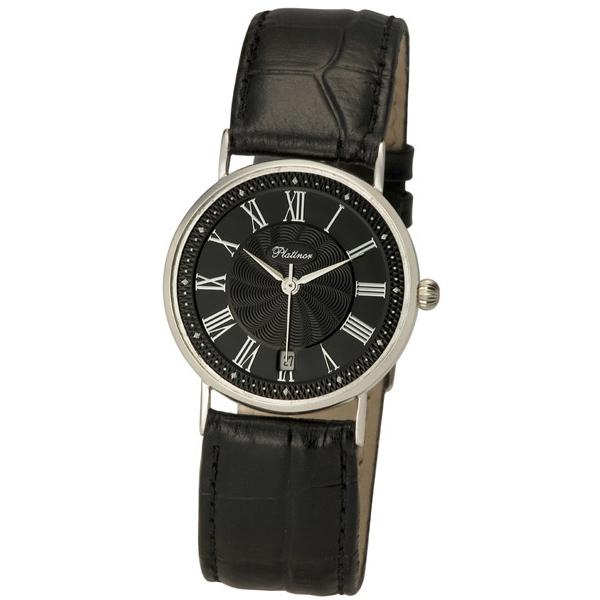 Мужские серебряные часы «Горизонт» Арт.: 54500.520