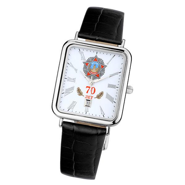 Мужские серебряные часы «Атлант» Арт.: 54600.190