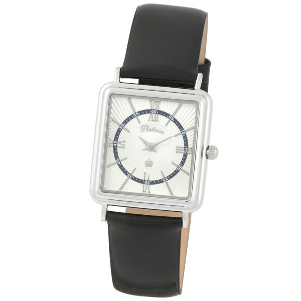 Мужские серебряные часы «Фрегат» Арт.: 54900.120