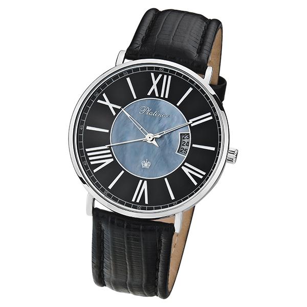 Мужские серебряные часы «Амур» Арт.: 56700.517
