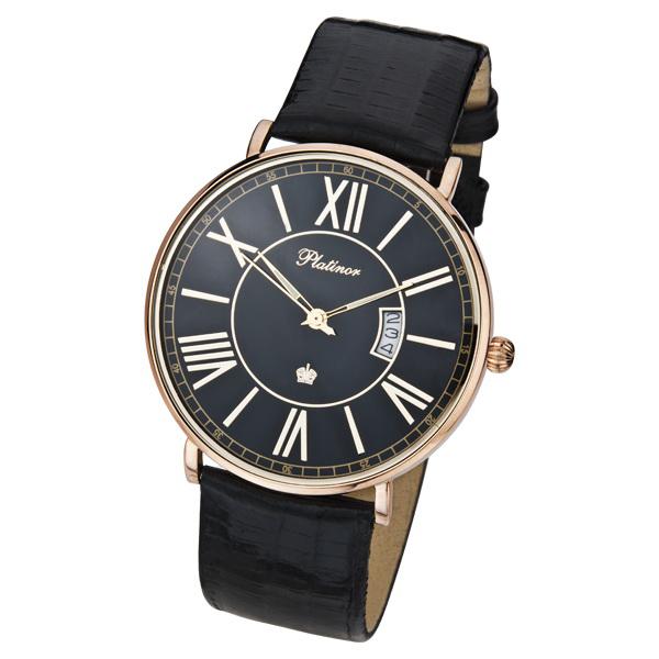Мужские золотые часы «Амур» Арт.: 56750.520