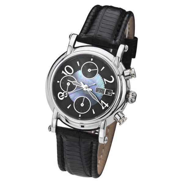 Мужские серебряные часы «Адмирал-2» Арт.: 57100С.606