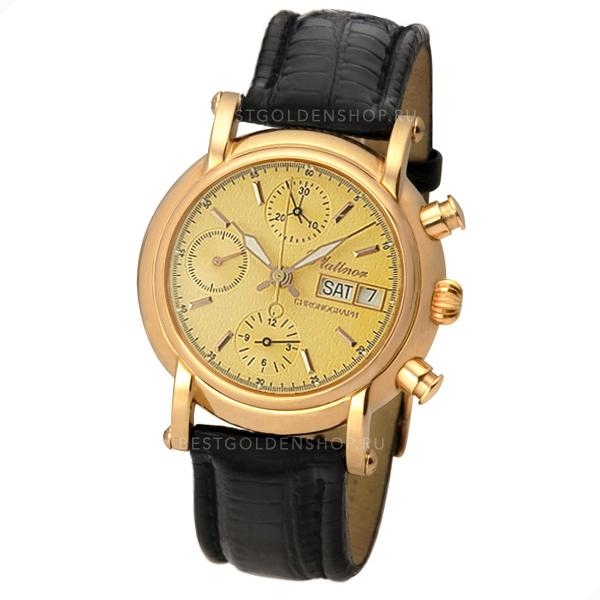 Мужские золотые часы «Адмирал-2» Арт.: 57150С.404