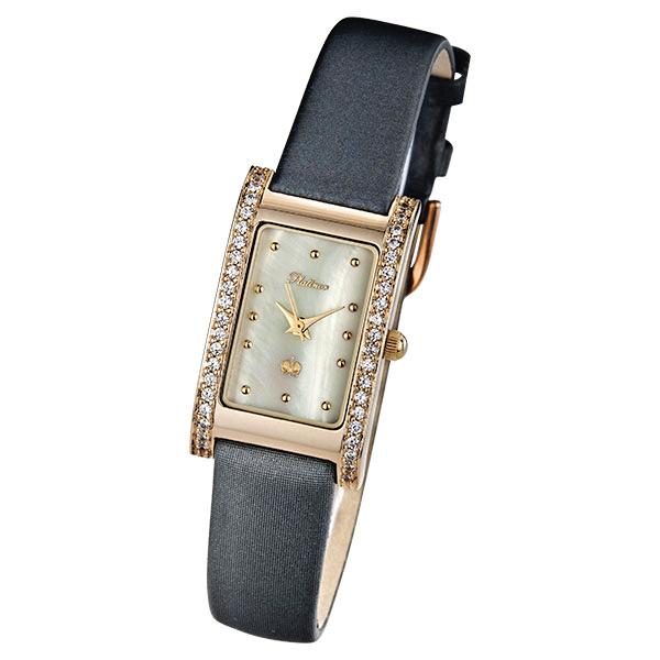 Женские золотые часы «Камилла» Арт.: 200156.301