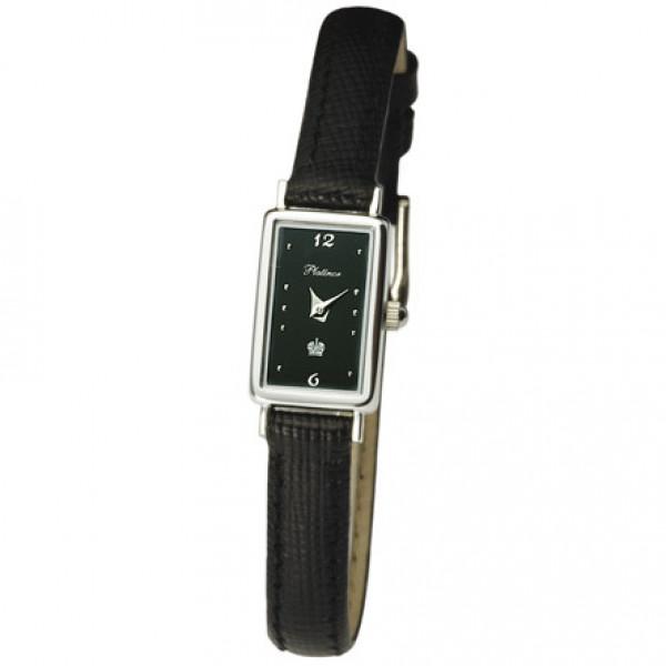 Женские серебряные часы «Валерия» Арт.: 200200.506
