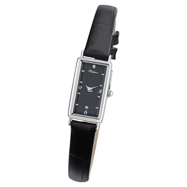Женские серебряные часы «Констанция» Арт.: 42500.506