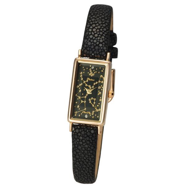 Женские золотые часы «Констанция» Арт.: 42550.534