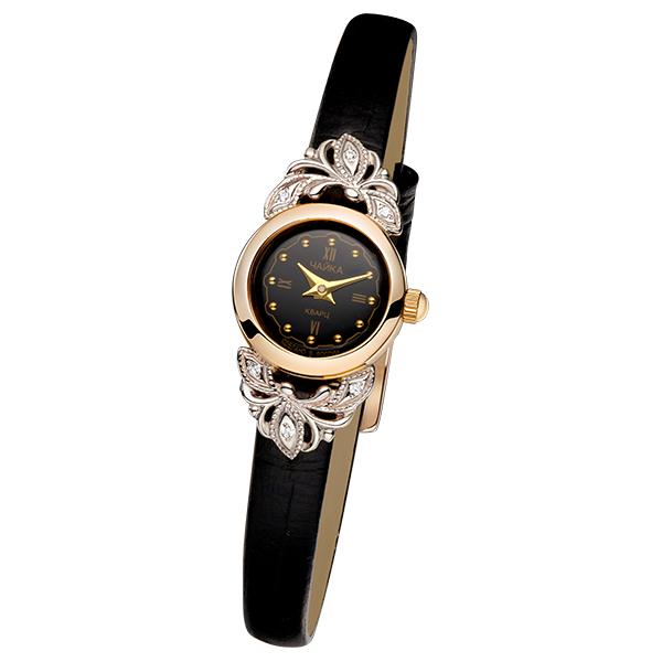 Женские золотые часы «Злата» Арт.: 44130-446.546