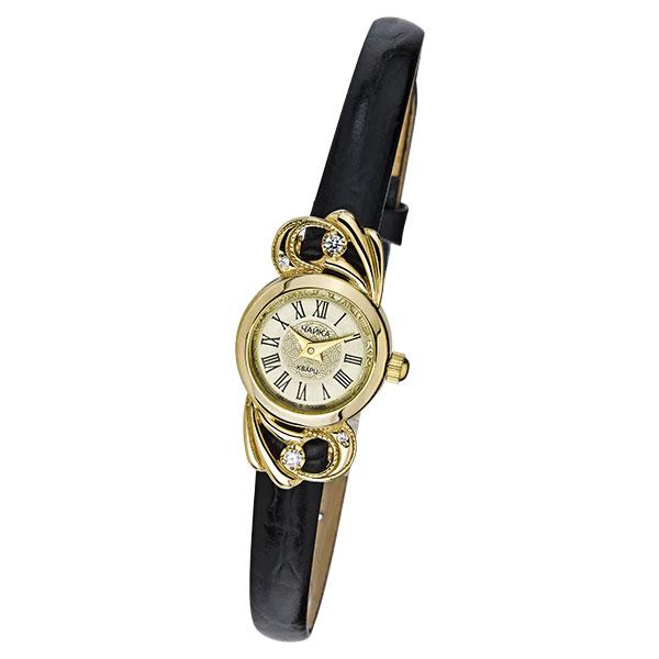 Женские золотые часы «Злата» Арт.: 44160-266.421