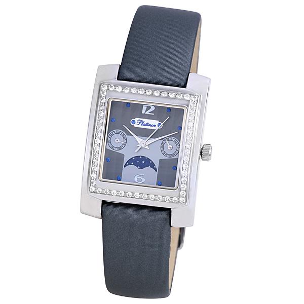 Женские серебряные часы «Гретта» Арт.: 47506.826