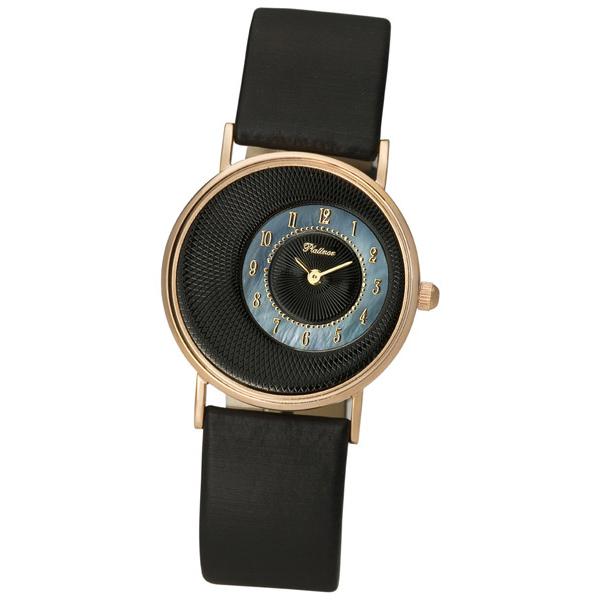 Женские золотые часы «Сьюзен» Арт.: 54550-1.507