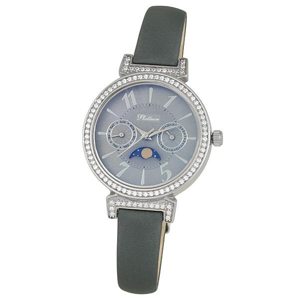 Женские серебряные часы «Венера» Арт.: 54806-2.612
