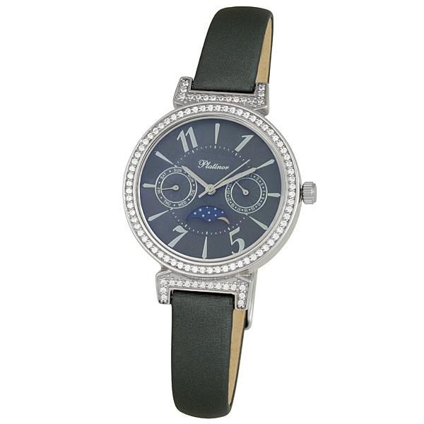 Женские серебряные часы «Венера» Арт.: 54806-2.812