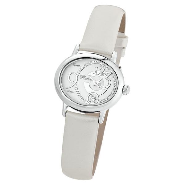 Женские серебряные часы «Аврора» Арт.: 74000.128