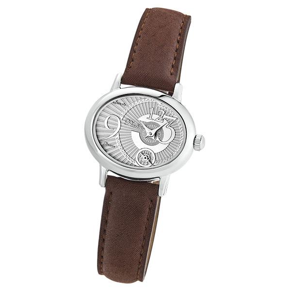 Женские серебряные часы «Аврора» Арт.: 74000.227