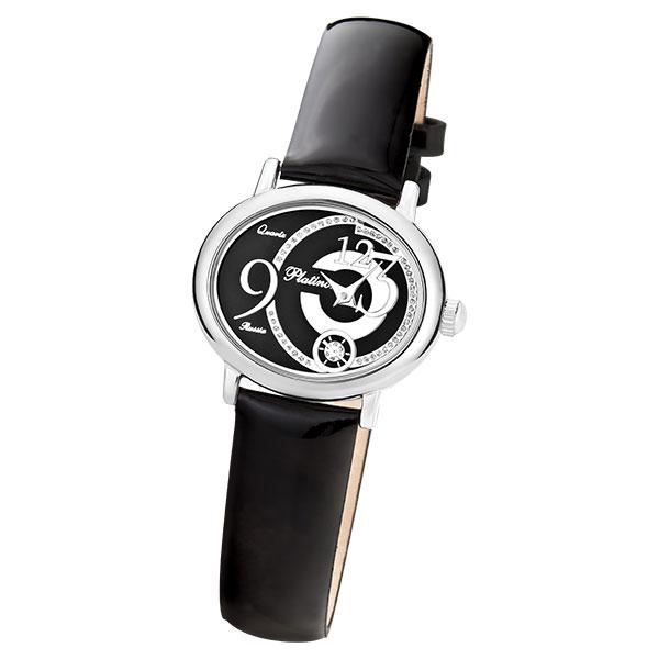 Женские серебряные часы «Аврора» Арт.: 74000.528