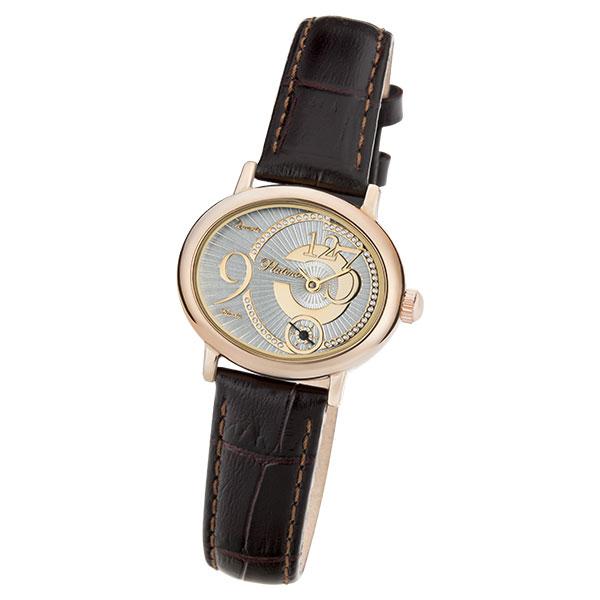 Женские золотые часы «Аврора» Арт.: 74050.227