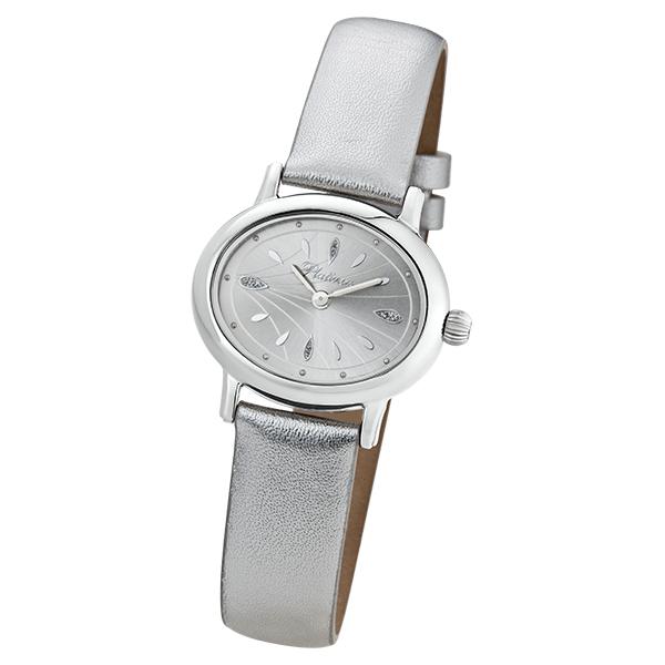 Женские серебряные часы «Аврора» Арт.: 74100.224