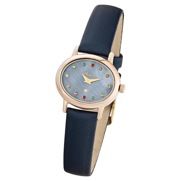 Женские золотые часы «Аврора» Арт.: 74150.625