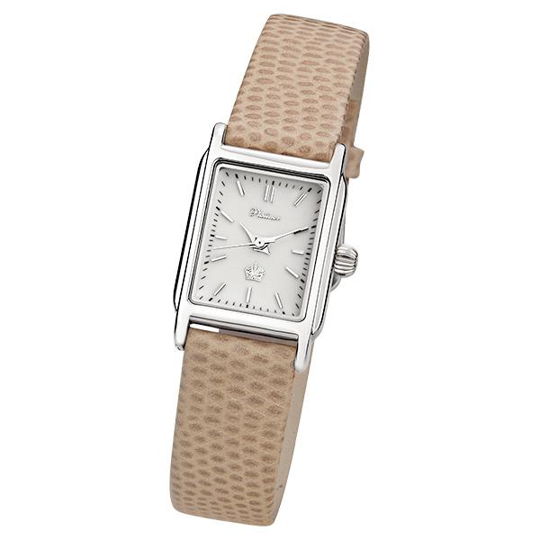 Женские серебряные часы «Ирена» Арт.: 90700.103