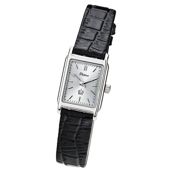 Женские серебряные часы «Ирена» Арт.: 90700.203